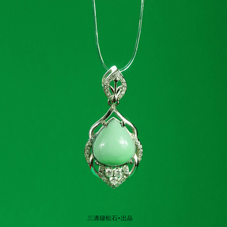 三清珠宝2017高瓷绿镶嵌S925银时尚吊坠