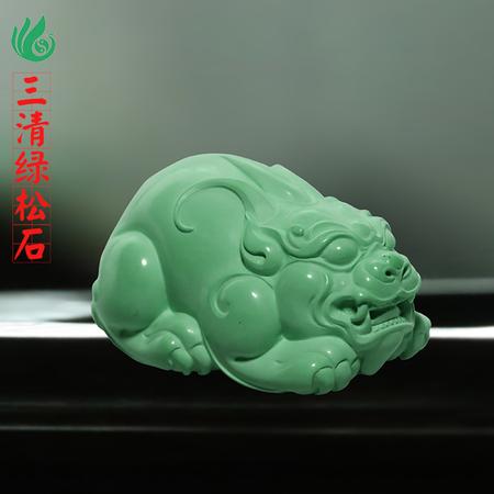 三清珠宝 纯天然原矿高瓷高蓝 绿松石吊坠 原石雕刻苏工雕刻貔貅挂件男女款