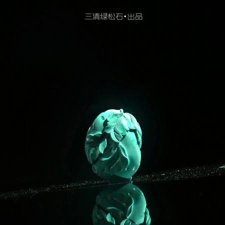 """三清珠宝2017高瓷蓝原矿""""小鸡快跑""""吊坠"""