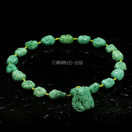 三清珠宝2017高瓷绿原矿十八子手持